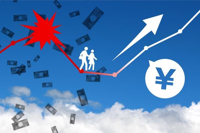 調達した資金はどのように使う?事業資金の運用ポイント