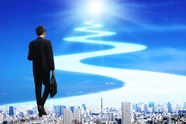 資金繰りがどうにもならない時に助けてくれる日本政策金融公庫とは?