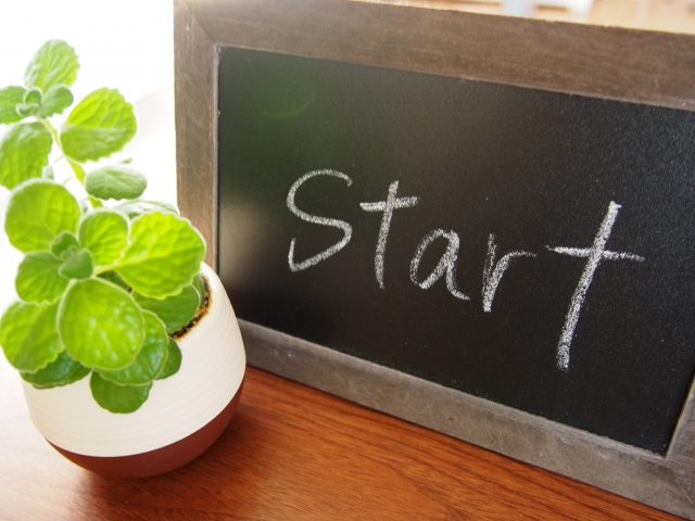 3つのビジネスローンの始め方|メリットとデメリット