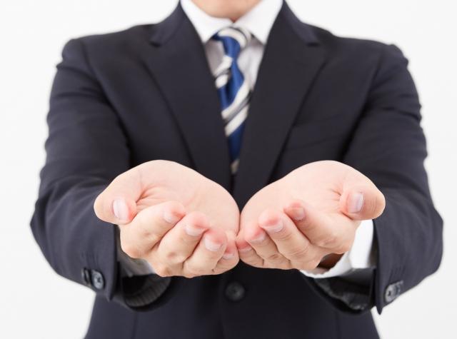 資金調達の謎|企業向けの融資がおりない原因を探る