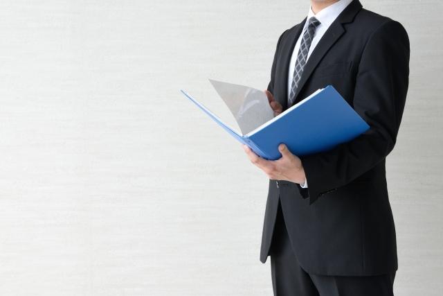 【経営者必読!】中小企業の融資金額の目安とは?