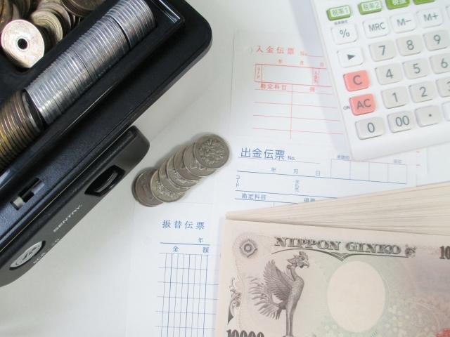 実践する資金調達の方法によってメリットとデメリットは大きく異なる