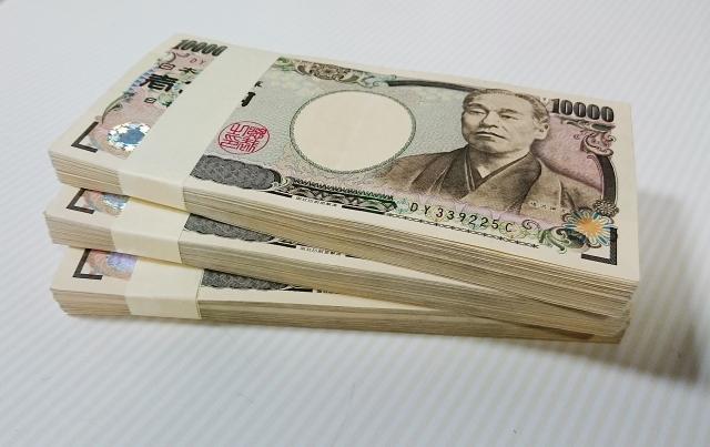 即日融資や高い限度額を希望する場合に利用するとよい借り入れとは