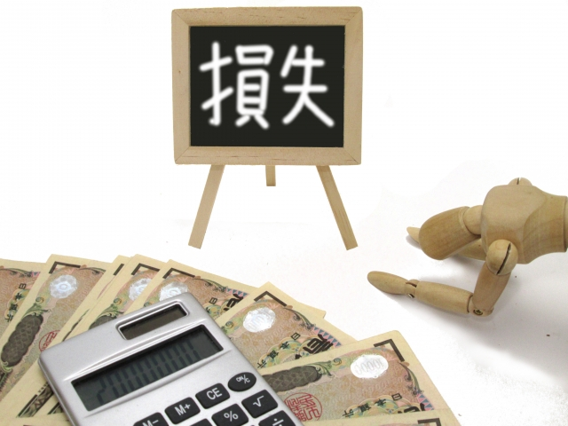 取引先の倒産で売掛金が回収できなくなる事態に追い込まれないために