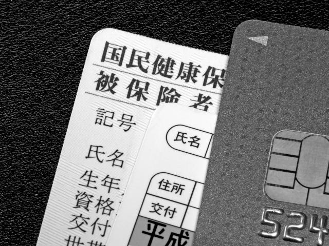 消費者金融からの借り入れは総量規制の範囲が限度額となるのか