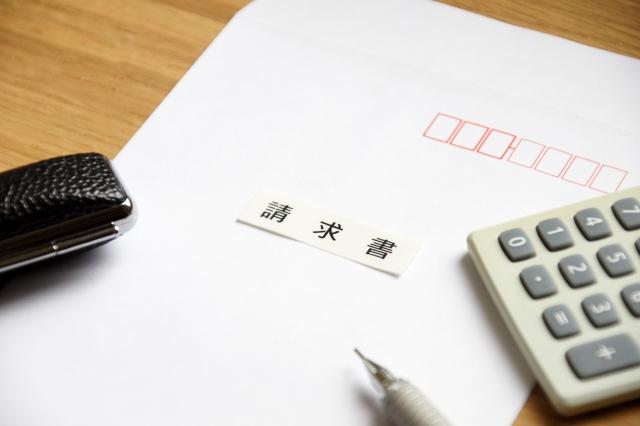 ファクタリングでは請求書が必要書類として含まれている理由