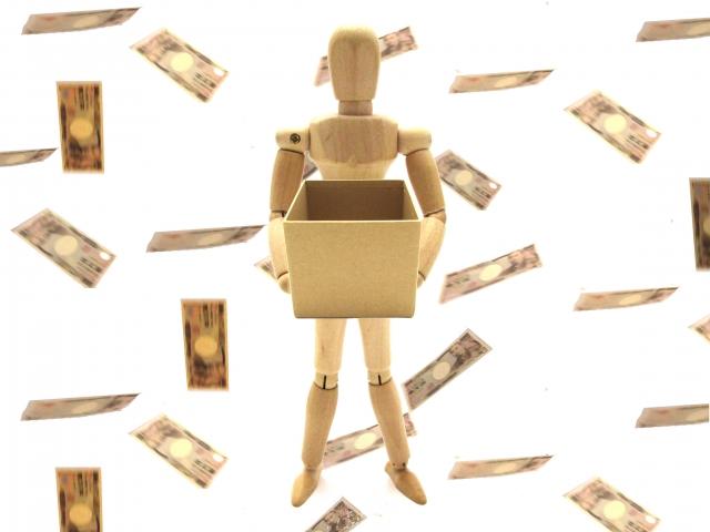 企業が必要とする資金とその調達先の種類とは?