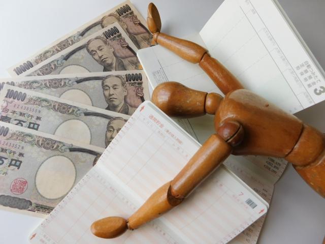 融資を受けられない理由とは?借り入れを拒否される背景にある事柄