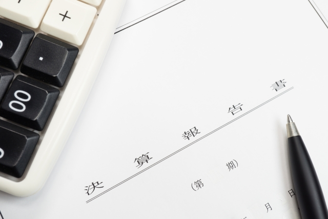 【2020.7】売上債権を示す勘定科目の1つ売掛金と未収入金との違いとは?
