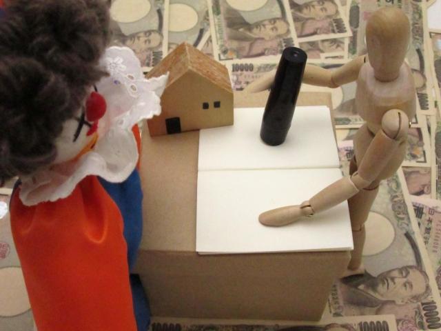 融資を受ける場合に担保や保証人は何のために必要なのか
