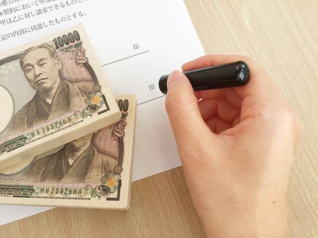 正しい借用書の書き方とは?金銭消費貸借契約書の作成で失敗しないために!