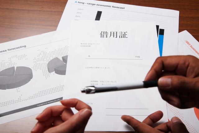 お金を貸すときのテンプレートひな形|すぐに使える金銭消費貸借契約書と借用書のサンプルはこれ!