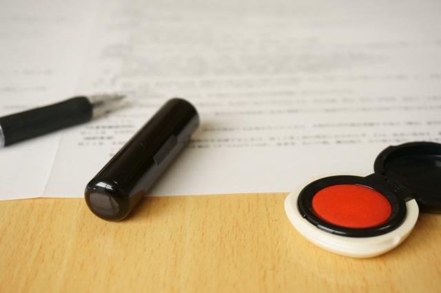 銀行融資で資金調達するときに知っておきたい「証書貸付」とはどのような方法?