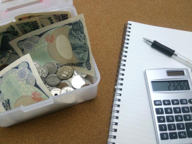 資金繰り表の作り方と活用方法とは?資金繰り改善に欠かせないことを徹底解説!