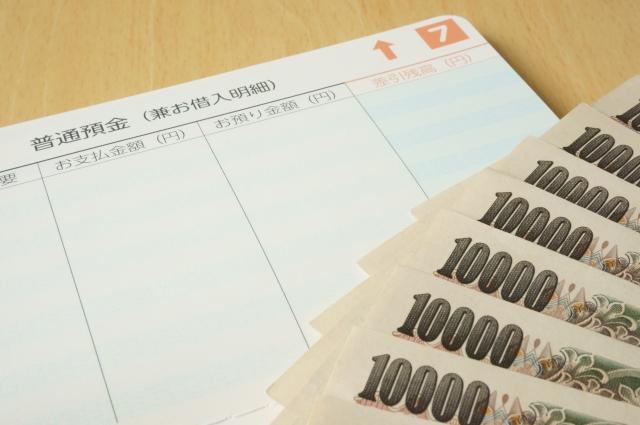 資金調達の種類と方法|それぞれのメリットやデメリット
