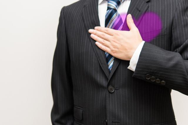 銀行融資以外の資金調達方法とは?資産売却は迷わず行うべきか