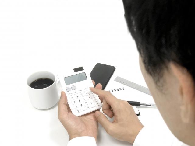 売掛金とは?会計処理で消込みが必要となるその意味を解説!