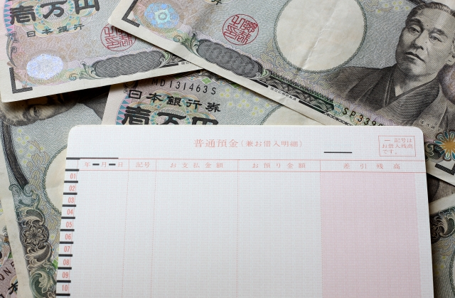 【2020年最新】資金調達の種類|銀行融資だけに頼らないその方法とは?