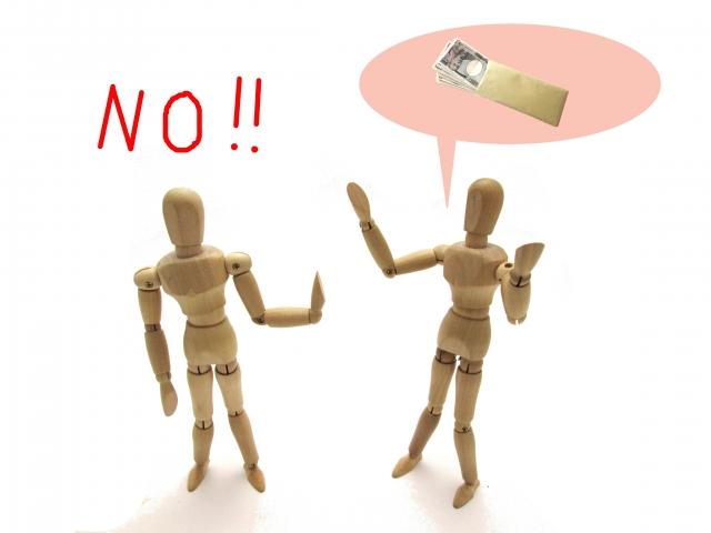売掛債権譲渡によって債権を回収する方法とは?