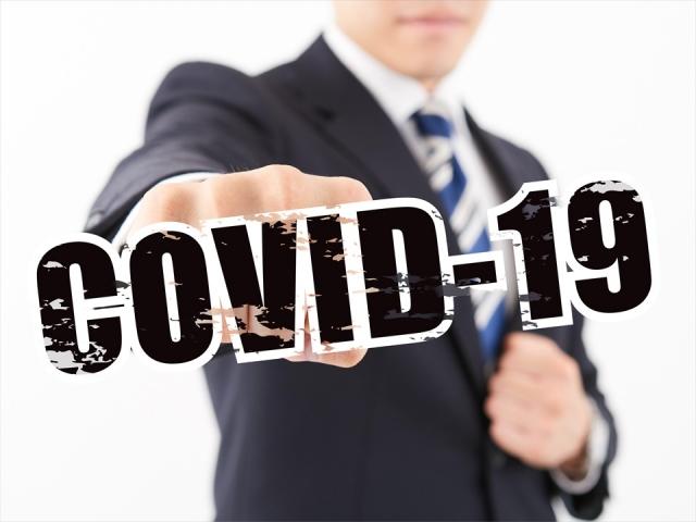 新型コロナウイルス感染症の影響でより資金調達の重要性が問われることに!
