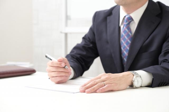 融資を受けるときに避けて通れない面談への有効な対策とは?