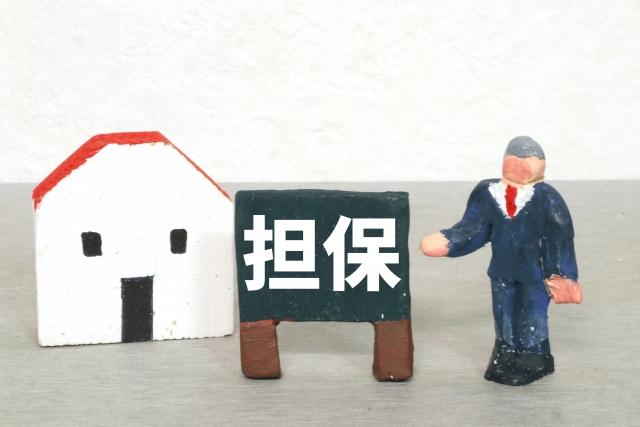 破産や倒産したときの担保物件や債権の取り扱いについて