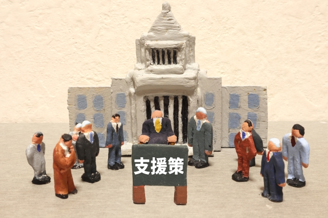 経営改善に向けた補助金とは?東京都で現在公募中・申請可能な制度
