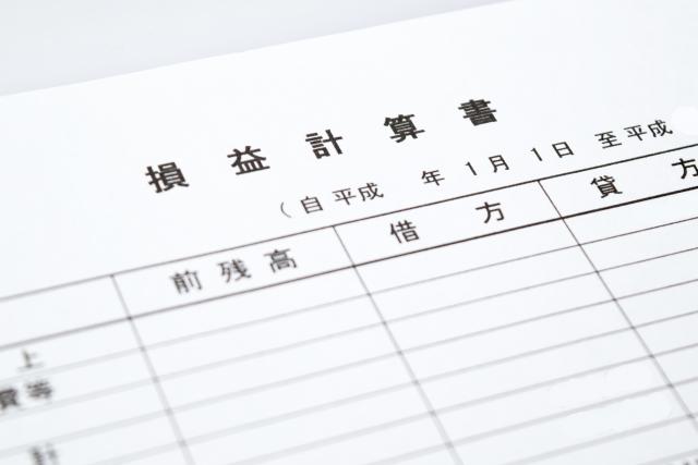 決算書を構成する貸借対照表や損益計算書などはなぜ必要?